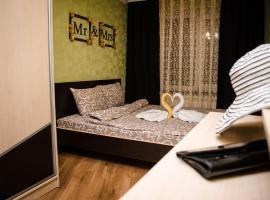 Babylon Apartments On Kievskaya, Rivne