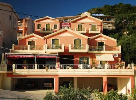 Siarbas Hotel, Paralia Vrachou