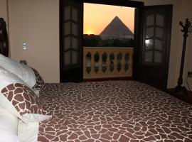Pyramids Power Inn, Kahire (Kafrat al Jabal yakınında)