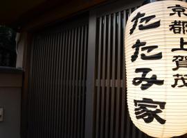 Tatamiya Inn, Kyoto (Iwakura yakınında)