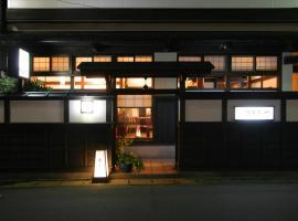 Tamaya, Tsuruoka (Atsumi yakınında)