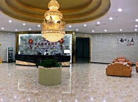 Kai Le Di Business Hotel, Shishi (Hanjiang yakınında)