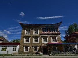 Garze Traveler's Inn, Xinduqiao (Bajiaolou yakınında)