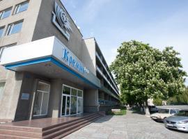 Kremin Hotel, Kremenchuk