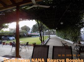 Nana Hotel, Kamena Vourla