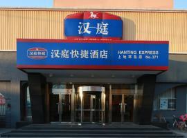 Hanting Express Beijing Shangdi Huandao, Pekin (Shangdi yakınında)