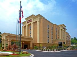Hampton Inn & Suites Atlanta-Six Flags