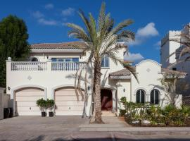 Nasma Luxury Stays - Frond M, Palm Jumeirah