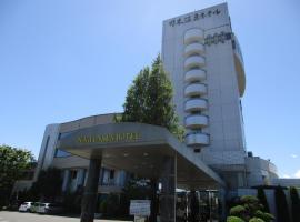 Nogi Onsen Hotel, Nasushiobara (Kami-ōnuki yakınında)