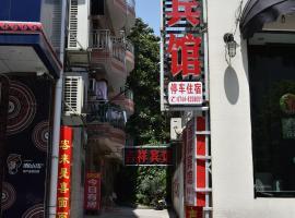 Jixiang Apartment