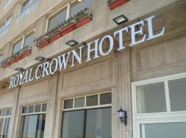 Royal Crown Hotel, Александрия