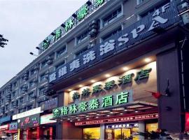 GreenTree Inn ShangHai SongJiang SongDong Business Hotel, Songjiang (Huayangqiao yakınında)