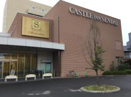 Castle Inn Sendai