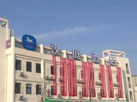 Hanting Express Shanghai Jiading Yongjing Road, Jiading (Jianbang yakınında)