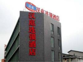 Hanting Express Shanghai Qingpu Sanyuan Road, Qingpu (Chengdong yakınında)