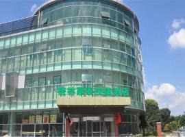 GreenTree Inn Shanghai Jiading Fangzhou Times Square Express Hotel, Jiading (Jianbang yakınında)