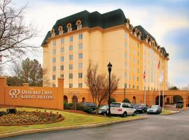 DoubleTree Suites by Hilton Atlanta-Galleria