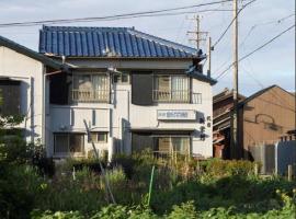 Shineikan
