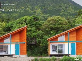 Villa Heureux, Yakushima (Koshima yakınında)
