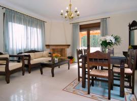 Kerveli Luxury Villa, Кервели (рядом с городом Psilí Ámmos)