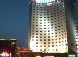 Jingjiang International Hotel