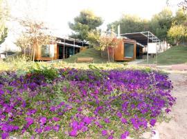 Centro de Agroecologia y Medio Ambiente de Murcia, Бульяс (рядом с городом Эрренья)