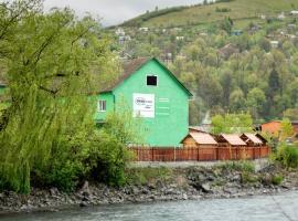 Dream Hostel Carpathians Rakhiv