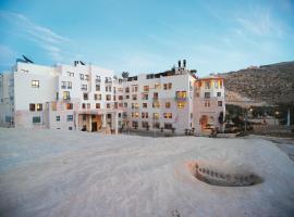 Mövenpick Resort Petra