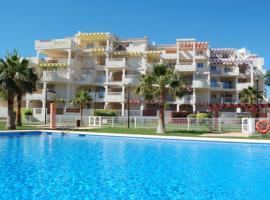 Playa Sol Apartment, Дениа (рядом с городом Las Bovetes)