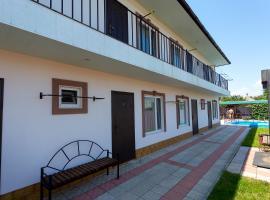 Kolobok Guest House