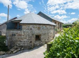 Treganoon Round Barn
