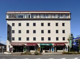 Business Green Hotel Hino, Hino (Koka yakınında)