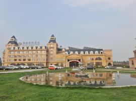Inzone Galand Hotel Tai'an, Tai'an (Yanjiazhuang yakınında)