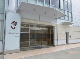 Hotel Calanthe Osaka, Daitō (Furukawabashi yakınında)