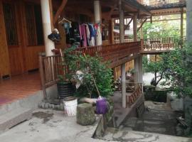 Ya'an Shangli Gaojia Inn, Ya'an (Xindian yakınında)