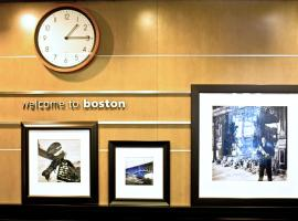 Hampton Inn & Suites Boston Crosstown Center
