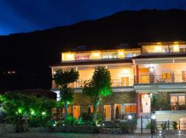 Drosia Hotel, Kato Loutraki