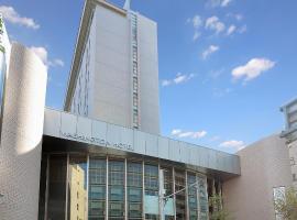 Urawa Washington Hotel, Saitama