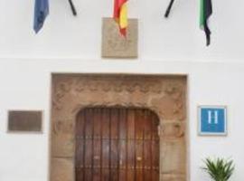 Hotel Coto de la Serena, Monterrubio de la Serena (Benquerencia de la Serena yakınında)