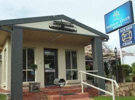 Murray River Motel, Swan Hill (Ultima yakınında)