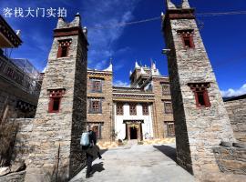 Shengdi Yingxiang Cultural Theme Hostel, Danba (Zhanggu yakınında)