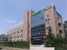 GreenTree Inn Tianjin Huayuan Subway Station Guiyuan Road Business Hotel