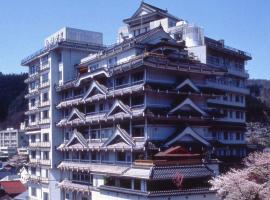 Asanoya, Shinonsen (Amarube yakınında)