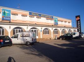 Area de servicio El Rebollar, Рекена (рядом с городом Siete Aguas)