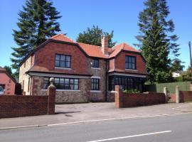 Ty Mynydd Lodge, Кардифф (рядом с городом Pentyrch)