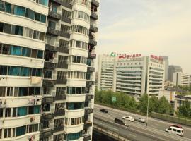 806 Apartment, Hangzhou (Hangzhou Zhan yakınında)