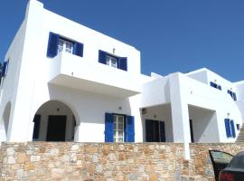Ioli Apartments, Alopronia