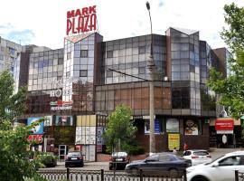 Mark Plaza Hotel, Николаев