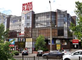 Mark Plaza Hotel, Nikolayev