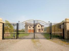 Milnholm Manor, Grangemouth